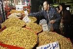Iran Market Nuts  FleeAmerica